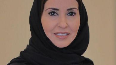 Photo of أمر ملكي تعيين إيمان بنت هباس المطيري مساعداً لوزير التجارة والاستثمار بالمرتبة الممتازة