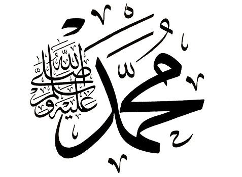 ماهي اسماء زوجات وبنات الرسول عليه الصلاة والسلام مجلة رجيم