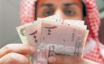 Photo of موعد نزول الدفعة الرابعة عشر لحساب المواطن