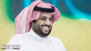 """Photo of تركي آل الشيخ: أتمنى الكشف عن أسماء حكام الـ""""VAR"""""""