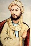 Photo of ابن النفيس