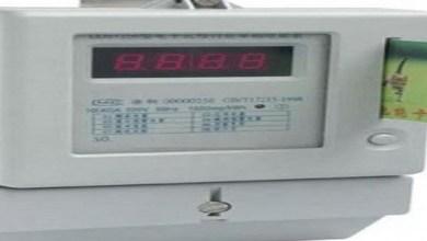 Photo of (الكهرباء): استبدال كافة العدادات