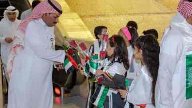 "Photo of ""معاً أبداً"".. شاهد مطار الملك خالد الدولي يحتفي بذكرى اليوم الوطني الـ 47 لدولة الإمارات"