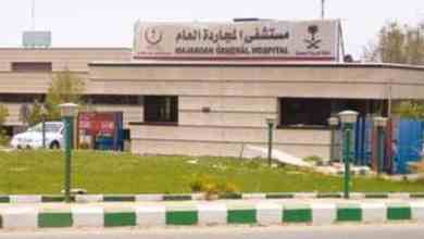 """Photo of مستشفى المجاردة: """"إنفلونزا الخنازير"""" وراء وفيات وإصابات العائلة اليمنية.. ولا صحة لوفاة امرأة أخرى اليوم"""