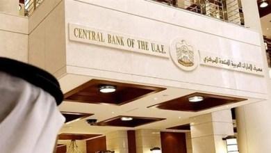 """Photo of """"مصرف الإمارات"""": إصدار دفاتر الشيكات بـ10 صفحات كحد أقصى للعملاء الجدد"""