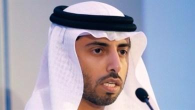 "Photo of وزير الطاقة الإماراتي: اتفاق التعاون لخفض إمدادات ""أوبك"" سيوقع خلال 3 أشهر"