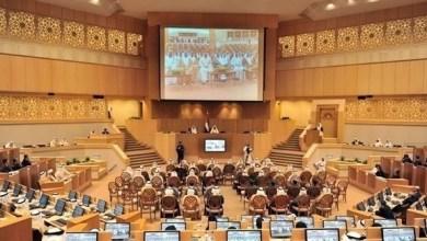 Photo of برلمانيون لـ24: اليوم الوطني عنوان وحدة وتلاحم الشعب الإماراتي
