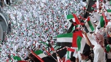 Photo of إماراتيون لـ24: في يوم الاتحاد وعام زايد نجدد العهد والولاء للوطن والقيادة