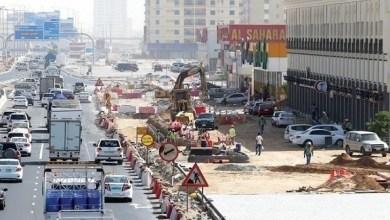 Photo of إغلاق طريق الجامعة بعجمان 6 أشهر لبدء تطوير شارع الاتحاد