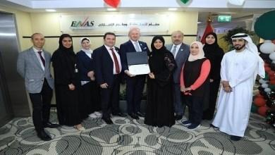 """Photo of """"الرقابة النووية الإماراتية"""" تحصل على شهادة """"الآيزو"""""""