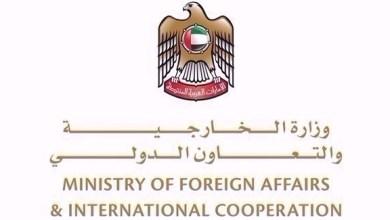 Photo of الإمارات تؤكد مواصلة النهج لدعم العمل الخليجي المشترك