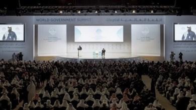 Photo of القمة العالمية للحكومات تطلق جائزة عالمية لفن عرض البيانات