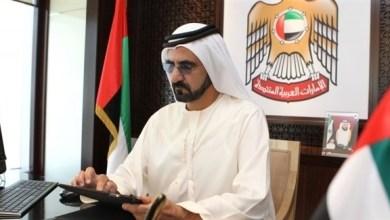 Photo of محمد بن راشد يصدر قراراً برسوم خدمات المكتب التنفيذي للجنة السلع الخاضعة لرقابة الاستيراد والتصدير