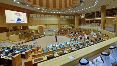 """Photo of """"المجلس الوطني"""" يقر 11 مشروع قانون في 2018"""