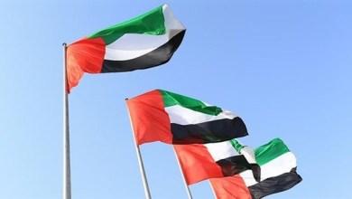 Photo of الإمارات تؤكد أن رخاء مواطنيها ورفاهيتهم وسعادتهم من أهم أولوياتها