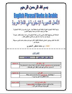 حل كتاب الانجليزي اول متوسط ف٢