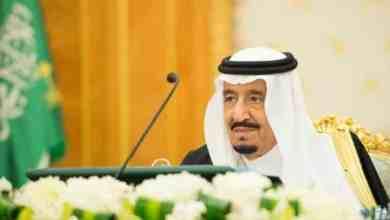 Photo of أمر ملكي: تعيين الأمير منصور بن محمد بن سعد محافظاً لحفر الباطن بالمرتبة الممتازة