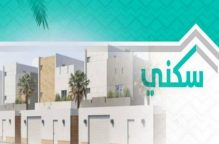 """Photo of شركة الخطوط السعودية للتموين تحصل على جائزة الميركوري للإبداع عبر علامتها التجارية """"زادي"""""""