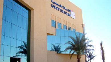 Photo of وظائف إدارية شاغرة لذوي الخبرة في الاتصالات السعودية