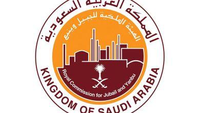 Photo of الهيئة الملكية توفر وظائف لحملة الثانوية.. هنا رابط التسجيل