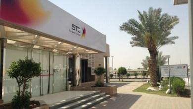 Photo of 5 وظائف إدارية شاغرة في شركة الاتصالات السعودية