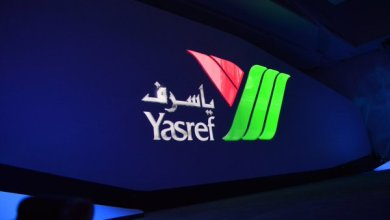 Photo of وظائف إدارية شاغرة في شركة ياسرف للتكرير
