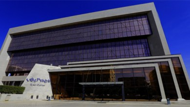 Photo of غرفة الرياض تطرح 66 وظيفة شاغرة للجنسين بالقطاع الخاص