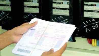 Photo of على المستهلك توفير 7 معلومات عند تقديم الشكاوى لـ الكهرباء.. وإلزام الشركة بالرد خلال هذه المدة