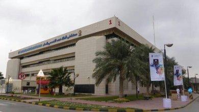 Photo of وظائف صحية شاغرة للسعوديين والمقيمين في تخصصي الدمّام