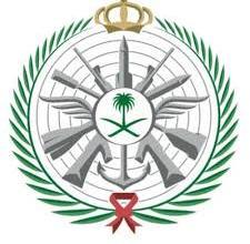 Photo of وزارة الدفاع تعلن توفر عدد من الوظائف بالإدارة العامة للمساحة العسكرية