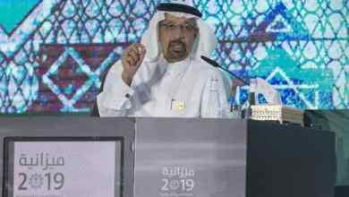 Photo of الفالح : 5 تريليونات ريال قيمة الثروة التعدينية السعودية