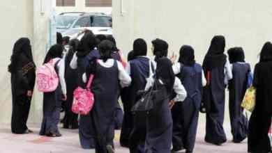 Photo of مصادر: حضور محارم قائدات المدارس شرط في هذه الحالة