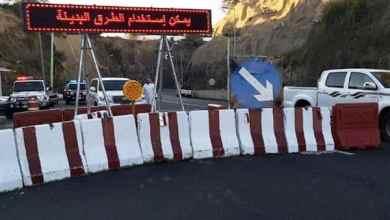 Photo of بدء إغلاق طريق عقبة ضلع أمام المركبات لمدة 10 أيام للصيانة- صور