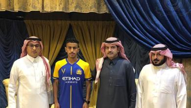 "Photo of ""النصر"" يوقع عقداً احترافياً مع لاعبه سعود زيدان لمدة 3 سنوات (صور)"