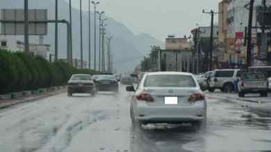 """Photo of """"الأرصاد"""": تقلبات جوية على بعض مناطق المملكة تستمر 4 أيام"""