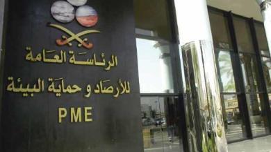 "Photo of ""الشورى"" يوافق على ملاءمة مقترح مشروع نظام الشرطة البيئية"