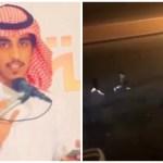 العفو عن قتلة أحمد القريقري ضحية شجار حى الحمدانية