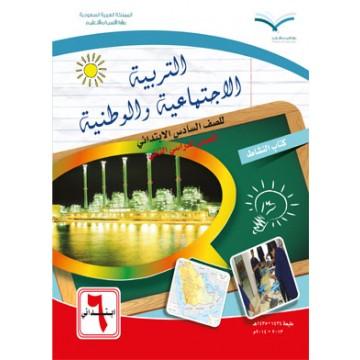 Photo of ماهي العوامل المؤثرة في توزيع السكان في المملكة
