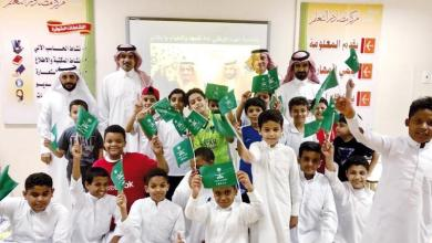 Photo of قرار توطين المدارس الأهلية و العالمية فى السعودية