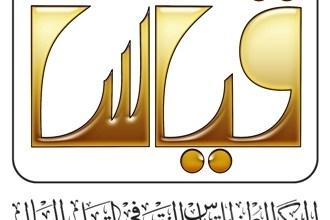 Photo of طريقة الغاء اختبار قياس بعد السداد
