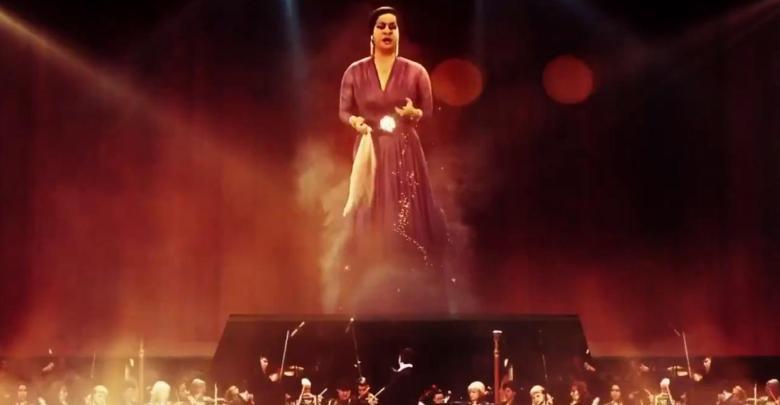 Photo of التكنولوجيا تعيد كوكب الشرق لخشبة المسرح في مدينة العلا