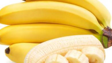 Photo of ماهي الفاكهة التي تعرف بطعام الفلاسفة
