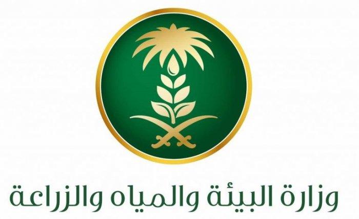 المهن الزراعية التى خارج التوطين فى السعودية