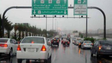 Photo of سيول السعودية تتسبب في 12 حالة وفاة