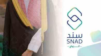 Photo of كيف يساهم سند محمد بن سلمان في تعزيز دور الأفراد بالمجتمع؟