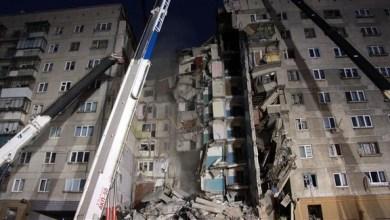 Photo of روسيا: ارتفاع حصيلة انفجار منزل إلى 7 قتلى على الأقل