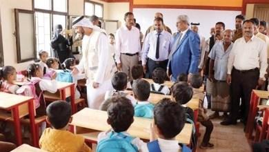 Photo of الإمارات تواصل دعم العملية التعليمية في اليمن