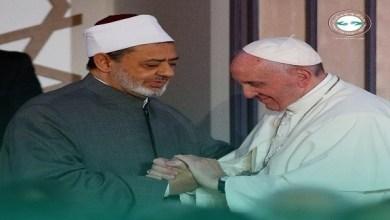 Photo of الإمارات تستعد للزيارة التاريخية لبابا الكنيسة الكاثوليكية وشيخ الأزهر