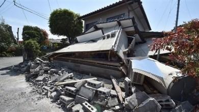 Photo of زلزال يضرب شمالي اليابان