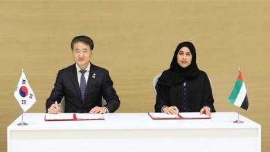 Photo of الإمارات وكوريا توقعان مذكرة تفاهم في مجال الحماية الاجتماعية